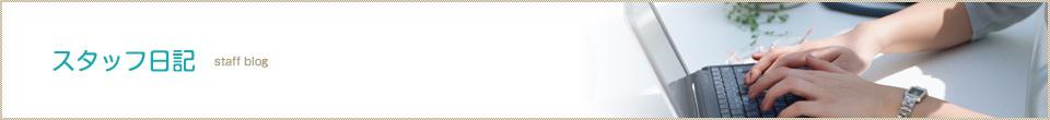 医療法人貴豊会 松下歯科医院|岐阜県多治見市|歯科口腔外科・インプラント ・予防歯科・矯正歯科